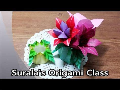 8 5 X 11 Origami Flower - origami leaf basket flower pot 종이접기 나뭇잎 바구니 꽃 화분