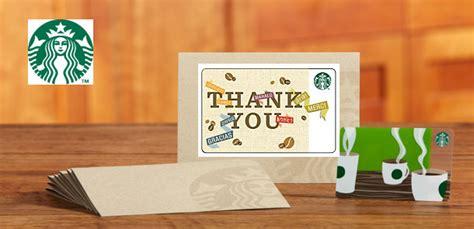 Starbucks Gift Card Promotion - imation rdx free starbucks giftcard promotion order imation rdx disk cartridges