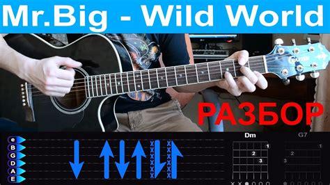 tutorial guitar wild world mr big wild world guitar tutorial youtube