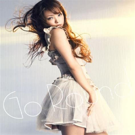 namie amuro just you and i single download j music albums singles 22 03 2012
