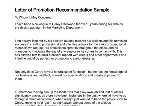 Recommendation Letter For A Promotion Letter Of Promotion