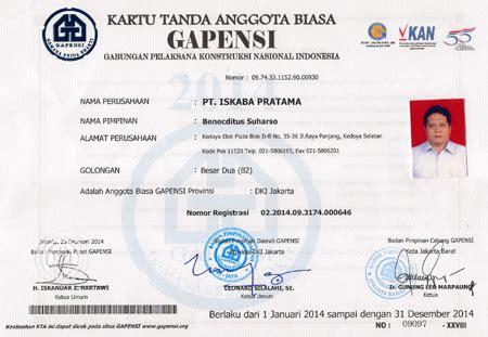 sbu sertifikasi badan usaha perpanjangan sbu jakarta