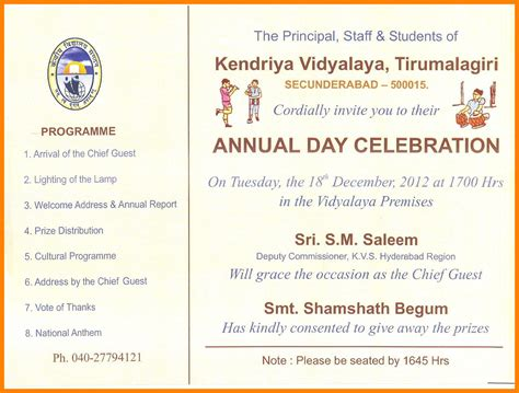 Invitation Card For Award Function