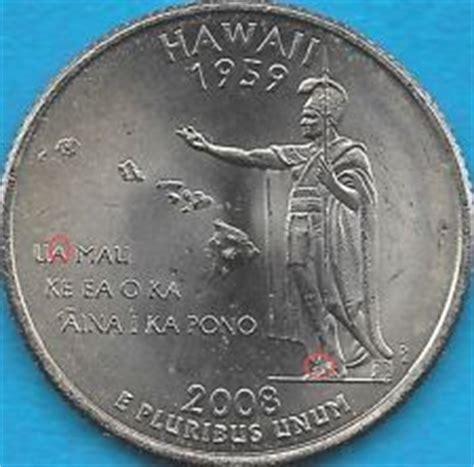 hawaii state quarter errors 2008 p hawaii state quarter error coin reverse