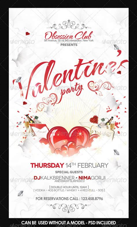 valentines day flyer template free 7 best images of flyer template free printable