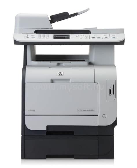 Printer Hp Laserjet Pn hp color laserjet cm2320fxi multifunction printer cc435a multifunkci 243 s sz 237 nes l 233 zer
