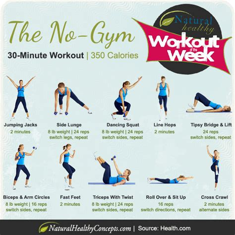 workout wednesday the at home cardio workout