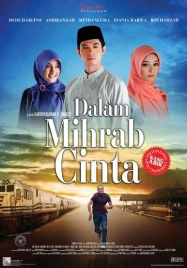poster film laskar pelangi ngomongin film indonesia dalam mihrab cinta 2010