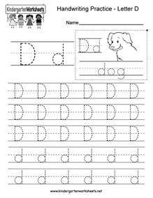 free printable letter d writing practice worksheet for
