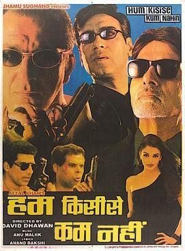 aishwarya rai hum kisise kum nahin hum kisise kum nahin 2002 film wikipedia