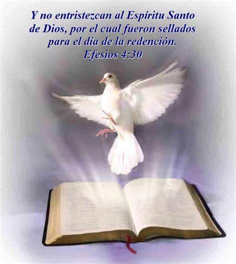 imagenes de dios jesus y espiritu santo 301 moved permanently