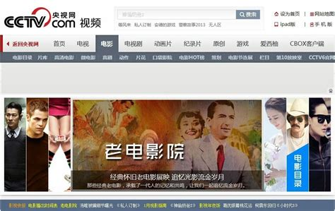 free china film online use free vpn to unblock facebook twitter youtube skype and