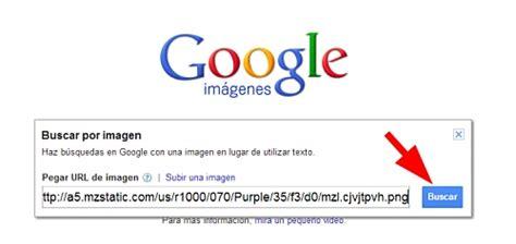 buscar imagenes google url como buscar una imagen en la mejor calidad taringa