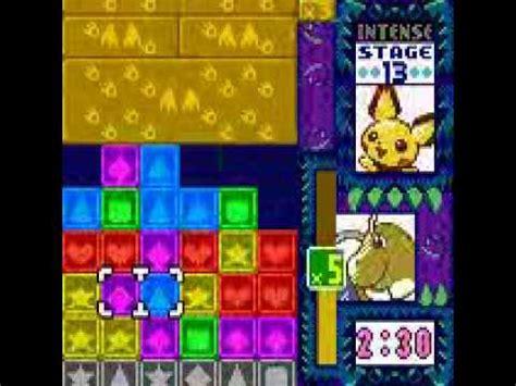 puzzle challenge 13 vs lance part 1
