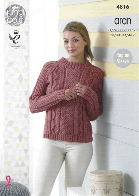 king cole aran knitting patterns king cole aran knitting pattern 4816 sweater cardigan