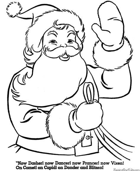 santa claus coloring pages games printable santa coloring pages free