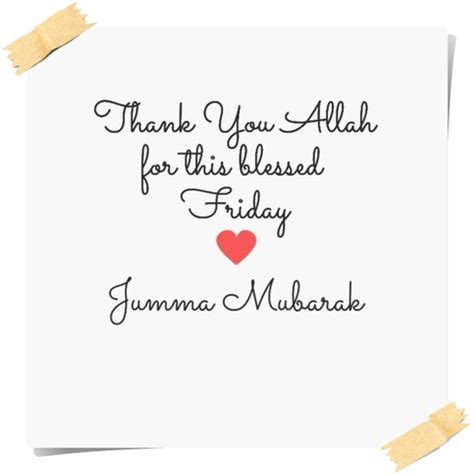 Islamic Wedding Blessing Quotes by 50 Beautiful Islamic Jumma Mubarak Images With Quotes