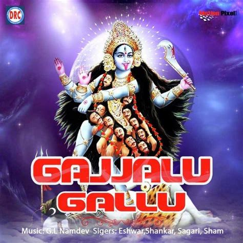 download mp3 dj gana bhojpuri gana video song downloading hopelesslytofind cf
