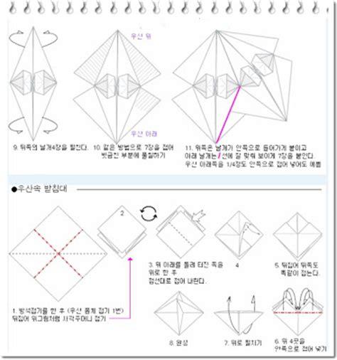 Origami Peacock Diagram - origami owl diagrams ask home design