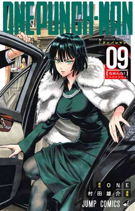S A Volume 9 onepunch 9 vol 9 issue