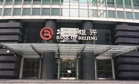 bank branches  tourist areas  beijing  exchange