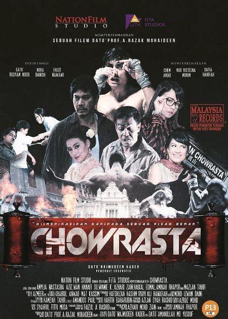 download film hantu nenek gayung indowebster hd sd malay film download hd malay s movies