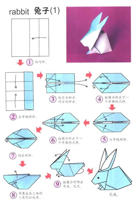 How To Make A Paper Rabbit Origami - origami advanced origami bunny tenley