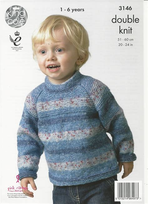 knitting pattern childrens cardigan king cole childrens sweater cardigan knitting pattern in