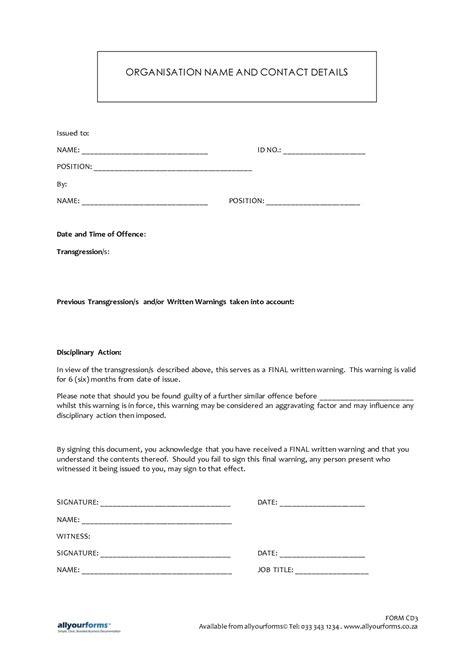 written warning template commercewordpress