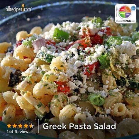 greek pasta salad recipe greek pasta salad from allrecipes com myplate grain