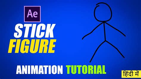 after effect tutorial in hindi stick figure comes out from a sketch after effects vfx