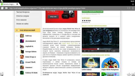 web browser apk puffin web browser premium apk