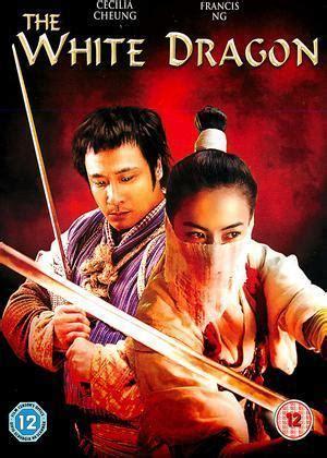 film china white drag 243 n blanco 2004 filmaffinity