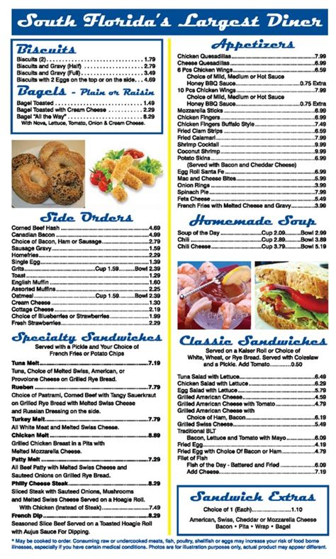 dinner restaurant diner84 menu1 jpg