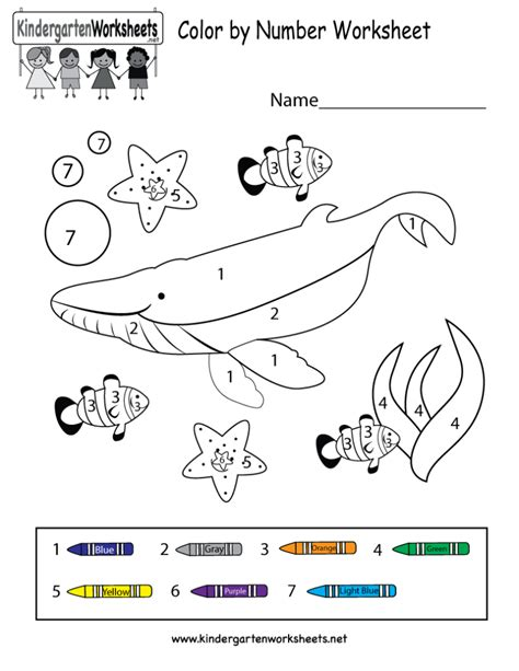 color by number for kindergarten coloring pages color by number worksheet free