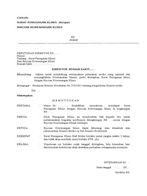 contoh spk dan rkk serta rekomedasi komite medis