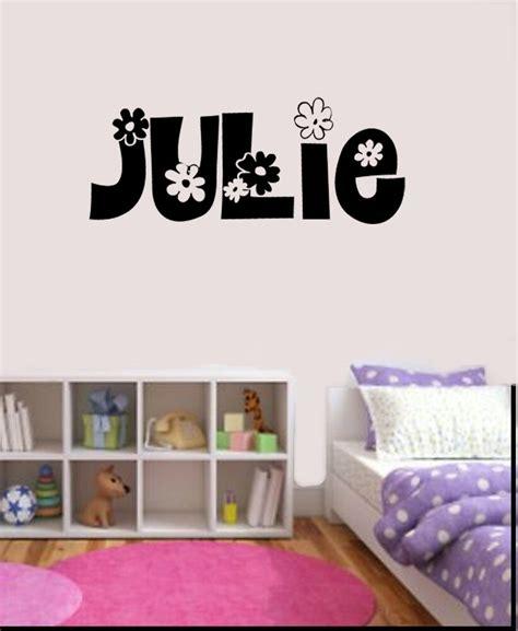 girls personalized flower  decal wall sticker bedroom nursery ebay