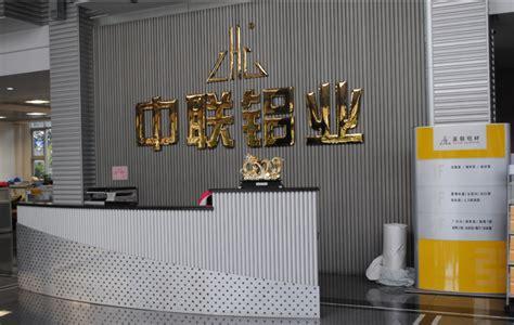 curtain wall manufacturers usa china top aluminium profile manufacturers building project