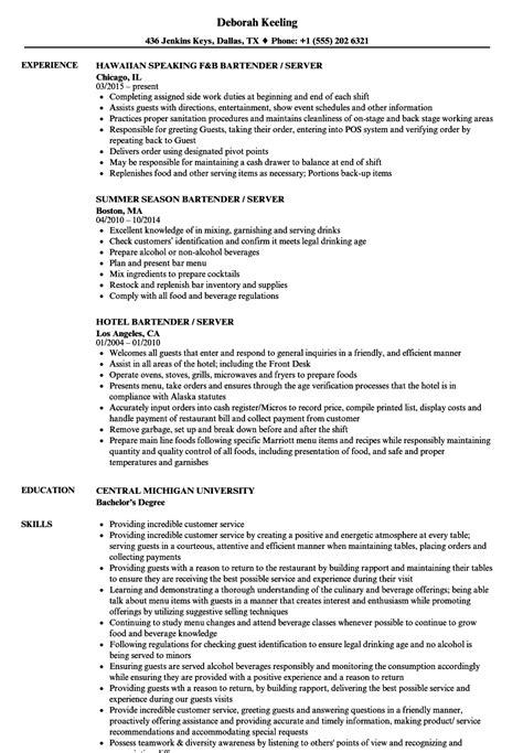 server bartender resume resume templates