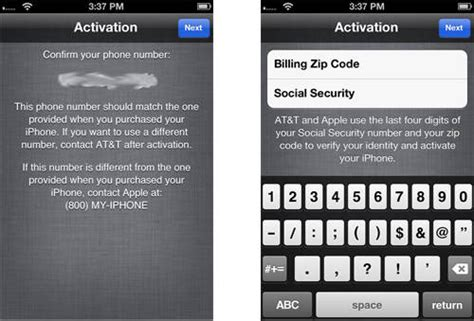 activate iphone      zip  social