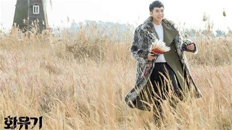 lee seung gi terbaru rentetan kontroversi drama terbaru lee seung gi hwayugi
