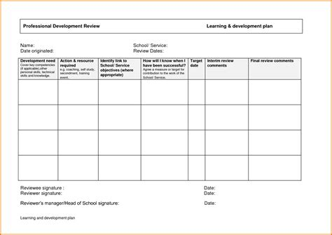 development plans template 16 development plan template plantemplate info