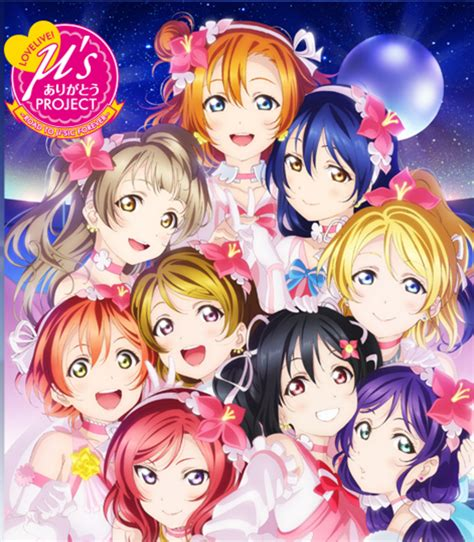 4 Poster Bed Article News Flash Thank You For All The Legends μ S