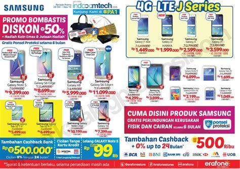 Harga Samsung S7 Okeshop indocomtech 2015 info dan promo brosur trendingtek