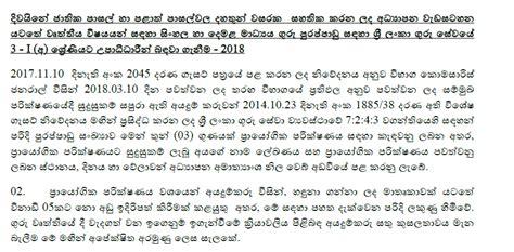 list  practical interview tamil medium  years