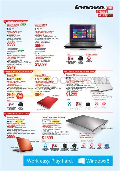 Laptop Lenovo G40 70 G50 70 lenovo notebooks g50 70 g40 70 s410 z510 u330p u430 touch ultrabook pc show 2014 price list