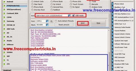qmobile a8 pattern unlock software celkon a85 pattern unlock software free download download now