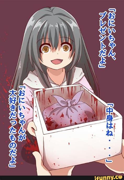 imagenes hot anime resultado de imagen para anime yanderes kawaii anime