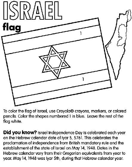 coloring page map of israel israel coloring page crayola com