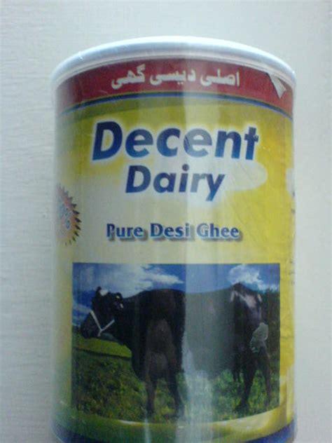 desi ghee meaning desi ghee by decent traders pakistan